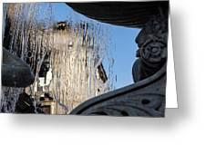 Silken Fountain Curtain -  Greeting Card