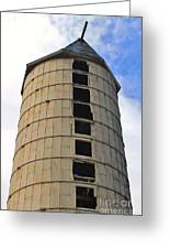 Silo History Greeting Card
