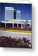 Silver Bullet Building Greeting Card