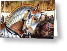 Silver Carousel Horse II Greeting Card