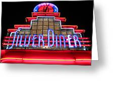 Silver Diner Greeting Card