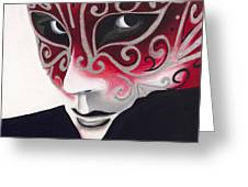 Silver Flair Mask Greeting Card