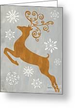 Silver Gold Reindeer Greeting Card