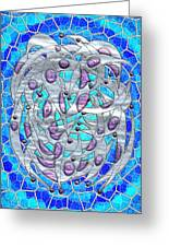 Silver On Blue Stained Glass Greeting Card