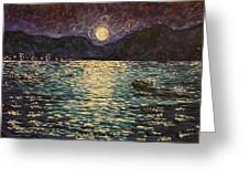 Silver Sea Greeting Card