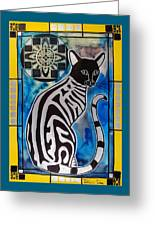 Silver Tabby With Mandala - Cat Art By Dora Hathazi Mendes Greeting Card
