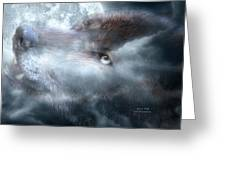 Silver Wolf Greeting Card