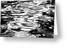 Silvery Water Ripples Greeting Card