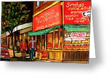 Simchas  Fruit Store Greeting Card