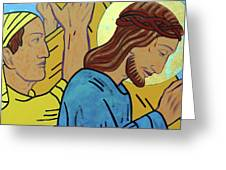 Simon Helps Jesus Greeting Card