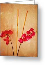 Simple Floral Arrangement  Greeting Card