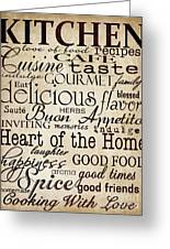 Simple Speak Kitchen Greeting Card by Grace Pullen