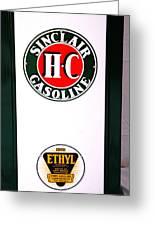 Sinclair Gas Pump Greeting Card