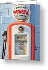 Sinclair Power-x Gas Pump Greeting Card