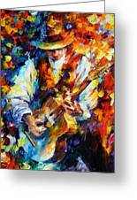 Sing My Guitar Greeting Card