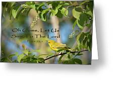 Sing To The Lord Greeting Card