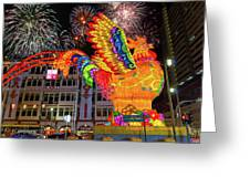 Singapore Chinatown 2017 Lunar New Year Fireworks Greeting Card