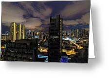 Singapore Cityscape On A Cloudy Night Greeting Card