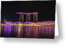 Singapore In Purple 1 Greeting Card