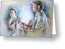 Singer And Guitarist Flamenco Greeting Card