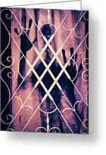 Sinister Figure Painted On A Curtain Greeting Card