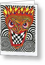 Sinister King Greeting Card