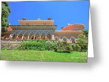 Sintra In Portugal Greeting Card