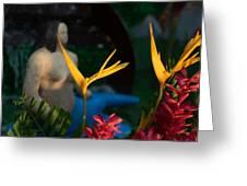 Sirena  Greeting Card