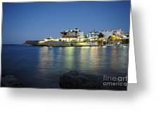 Sissi, Crete Greeting Card