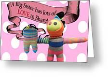 Sister Love Greeting Card