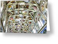 Sistine Chapel Greeting Card