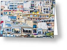 Sitia Town Greeting Card