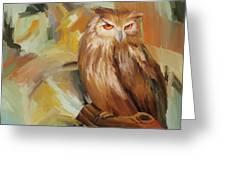 Sitting Owl Greeting Card