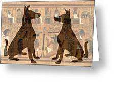 Sitting Proud Dogs And Ancient Egypt Greeting Card