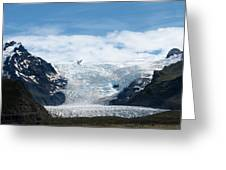 Skaftafell  Greeting Card