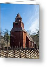 Skansen Church Greeting Card