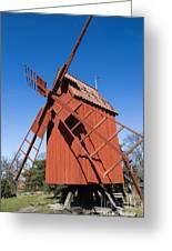 Skansen Windmill Greeting Card