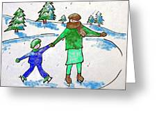Skating With Mom Greeting Card