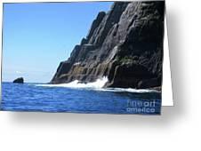 Skellig Islands 5 Greeting Card