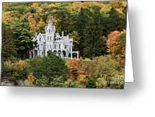 Skene Manor Greeting Card