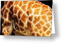 Skin Deep - Buy Giraffe Art Prints Greeting Card