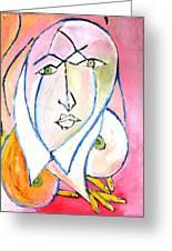 Skinning.2010. Greeting Card
