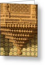 Skn 1323 Endearing Carvings Greeting Card