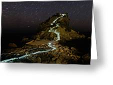 Skopelos Greeting Card