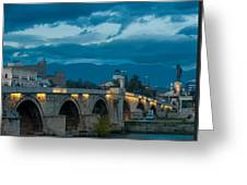Skopje Stone Bridge Greeting Card