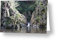 Skryje Waterfall And Pond Greeting Card
