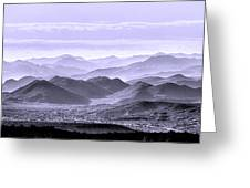 Sky Blue Hills Of The Tonto Greeting Card