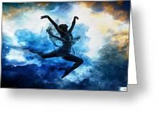 Sky Dancer 1 Greeting Card