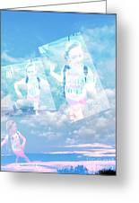 Sky Dancing Greeting Card