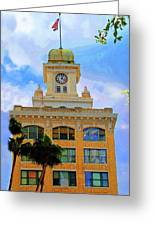 Sky Of The Hall Greeting Card